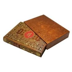 Подарочная книга Русское масонство А.П. Пыпинъ