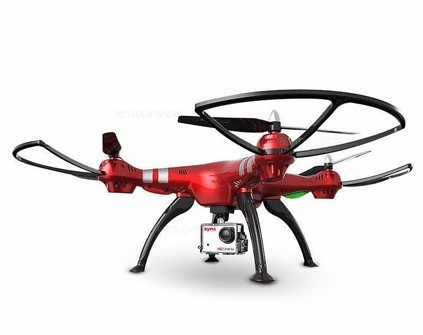 Квадрокоптер с камерой Syma X8HG 8MP HD Camera RTF 2.4G