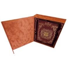Подарочное издание «Остроумие мира»
