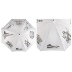 Зонт «Восьмое чудо света»