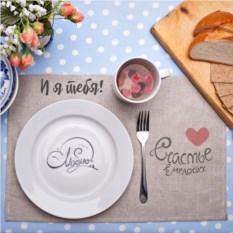 Сюжетная тарелка Люблю