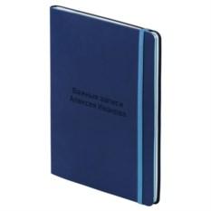 Именной блокнот «Важные записи»