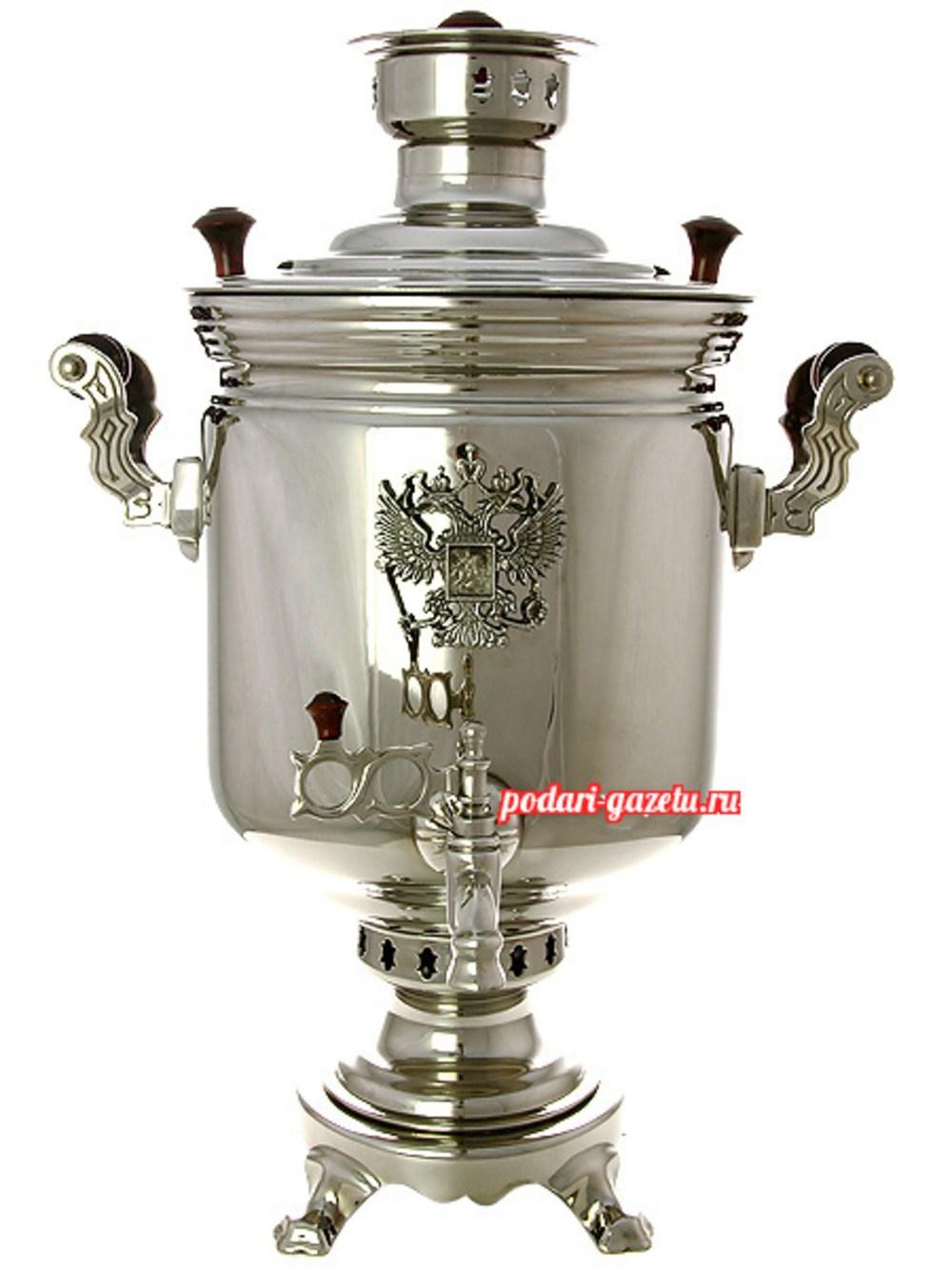 Угольный самовар на дровах (жаровый, дровяной) на 5 литров цилиндр никелированный с накладным Гербом РФ