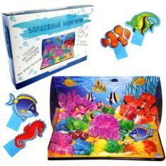 Волшебные кристаллы «Волшебный аквариум»