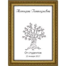 Дерево пожеланий Татьянин день
