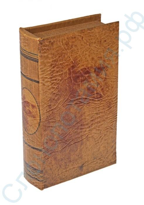 Книга-сейф с ключом Леонардо да Винчи