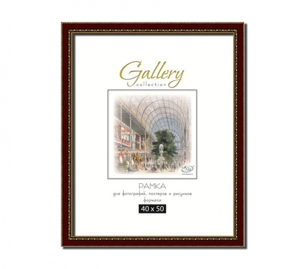 Терракотовая фоторамка Gallery 40х50