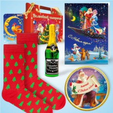 Набор с дизайнерскими носками «Новогодние елочки»
