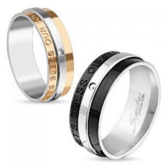 Парные кольца Благословим нашу любовь Spikes