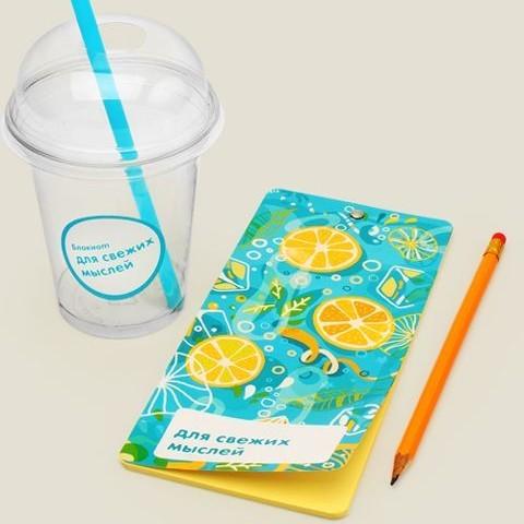 Блокнот-коктейль для свежих мыслей Лимон