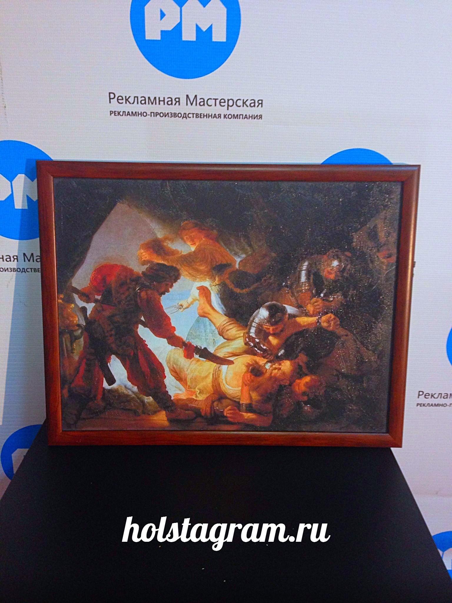 Репродукция на холсте Рембрандта «Ослепление Самсона»