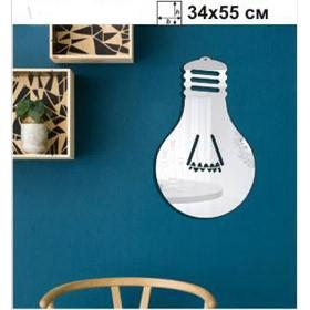 Зеркало-панно Лампа