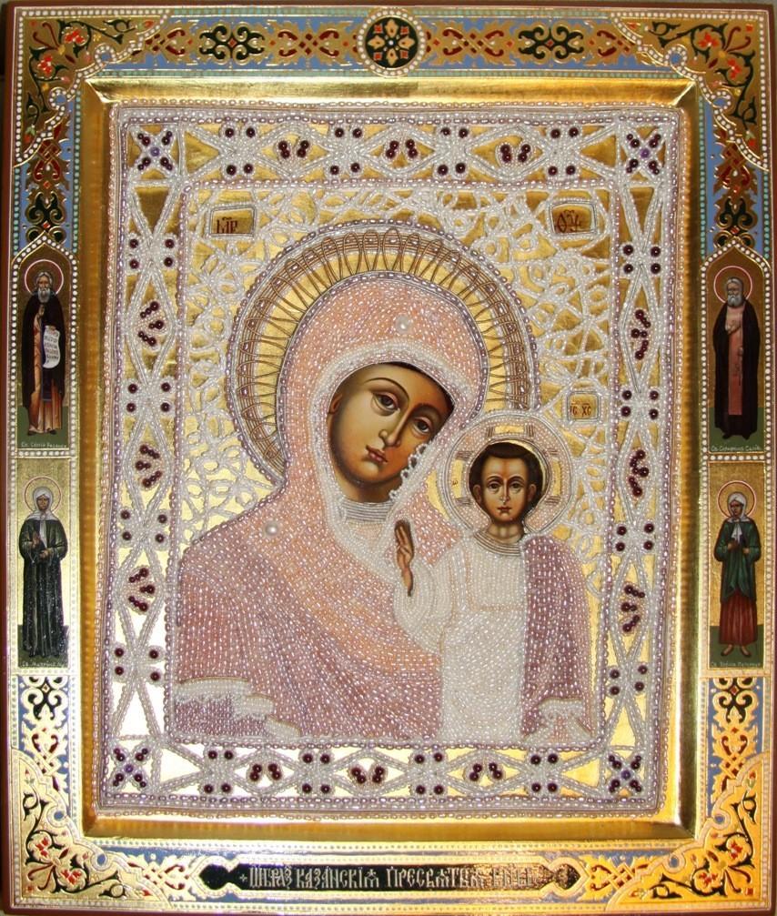 Икона с жемчугом Казанская Богоматерь