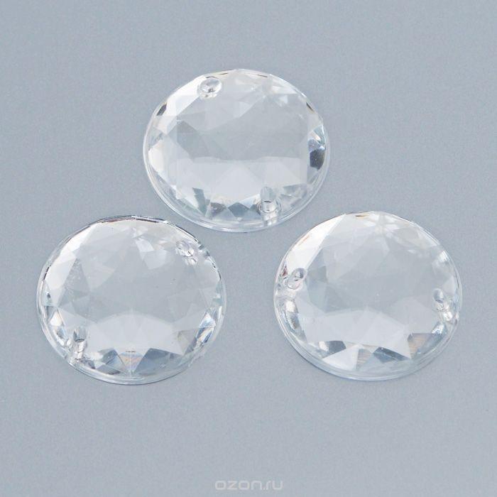 Стразы пришивные Астра, круглые, цвет: прозрачный, 3 шт