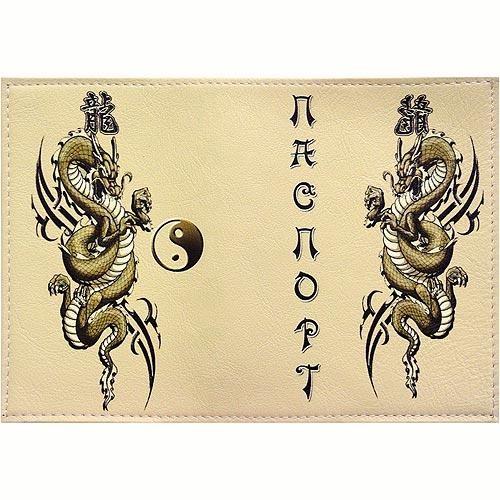 Обложка кожаная на паспорт Дракон