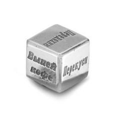 Серебряный кубик