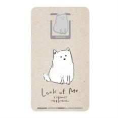 Закладка с открыткой Funny Fat Dog