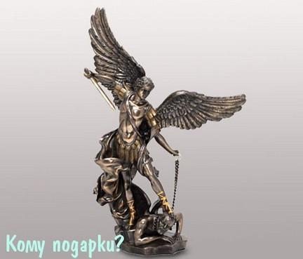 Статуэтка «Архангел-Михаил»