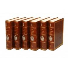 Подарочная книга Свод Законов (16 томов)