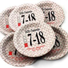 Набор из 6 тарелок ООО Тарелка