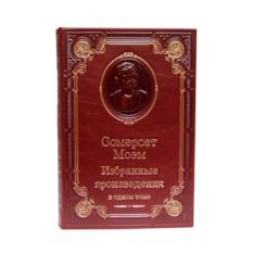 Подарочная книга Сомерсет Моэм. Избранные произведения