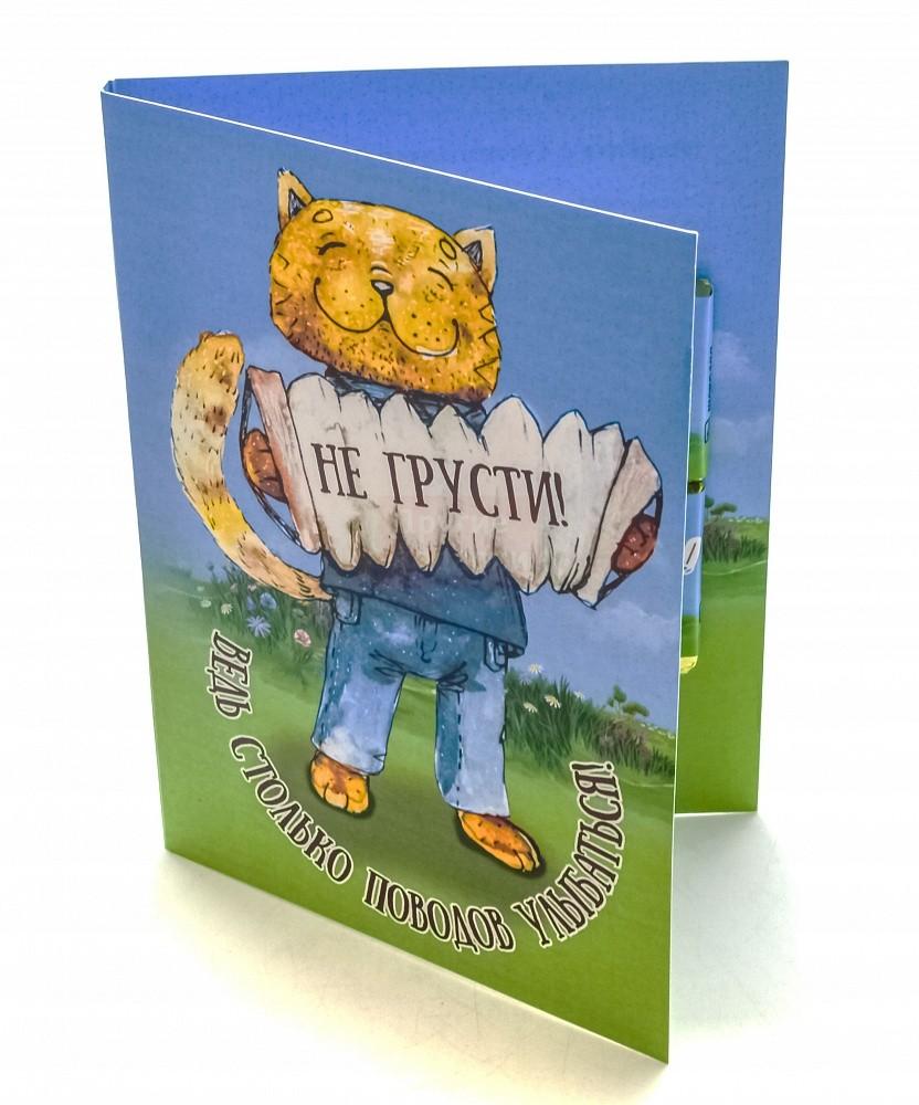открытки с шоколадом внутри казань запросу инжектор
