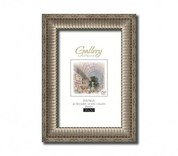 Широкая серая фоторамка Gallery 20х30