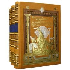 Книга Всеобщая история с IV столетия до нашего времени