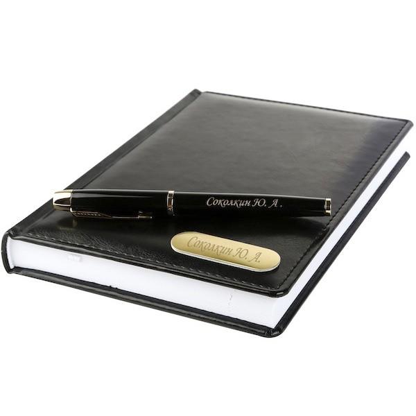 Набор: ручка Parker и ежедневник с гравировкой (черный)