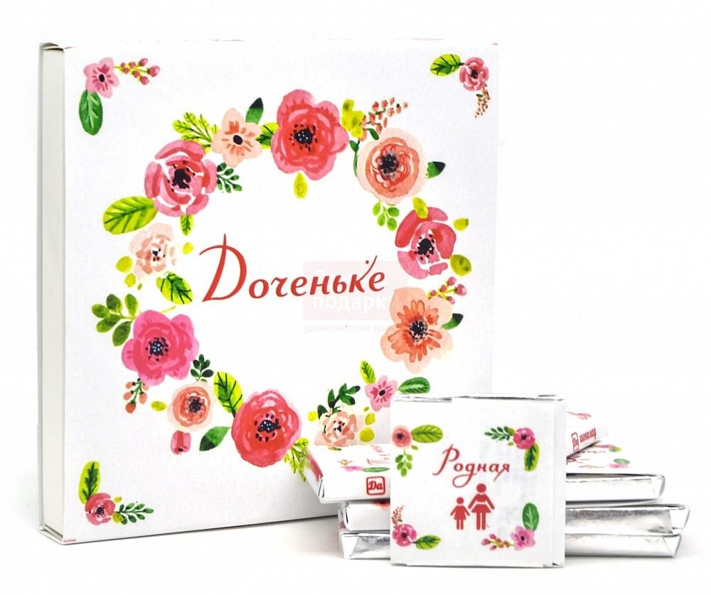 Шокобокс Доченьке