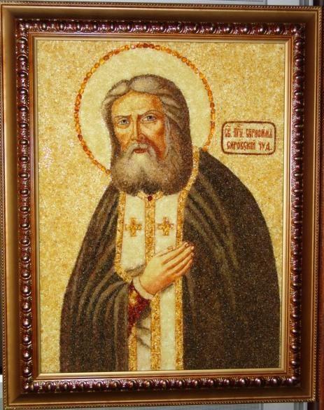 Икона Святой старец Серафим Саровский