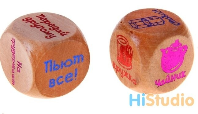 Кубики Алкогольные в мешочке