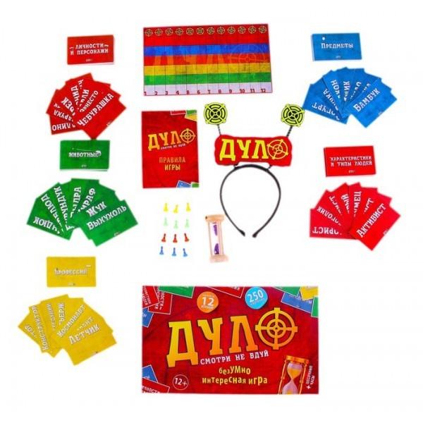 Игра с карточками Дуло
