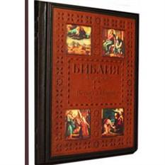 Подарочное издание Библия для детей
