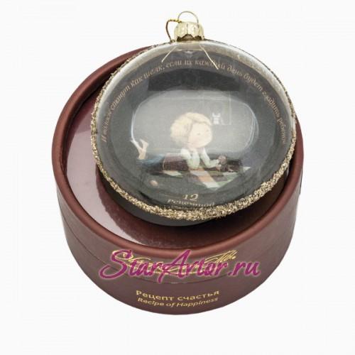 Новогодний дизайнерский ёлочный шар для Львов