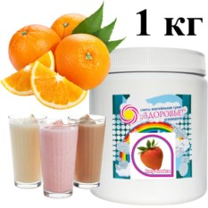 Сухая смесь для коктейлей «На Здоровье!» (апельсин, 1 кг)