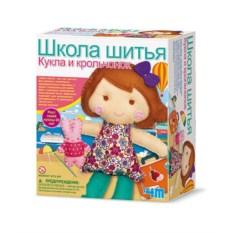 Набор для тврчества «Кукла и крольчонок. Школа шитья