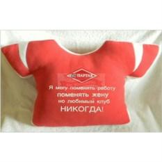 Красная подушка-футболка Любимый клуб – Спартак