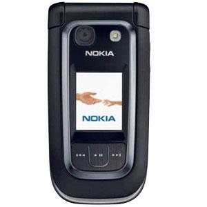 Мобильные телефоны Nokia 6267 Soft black