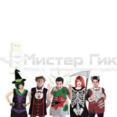 Набор костюмов Ужасы