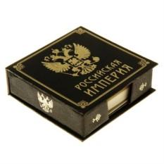 Блок бумаги для записей Российская империя