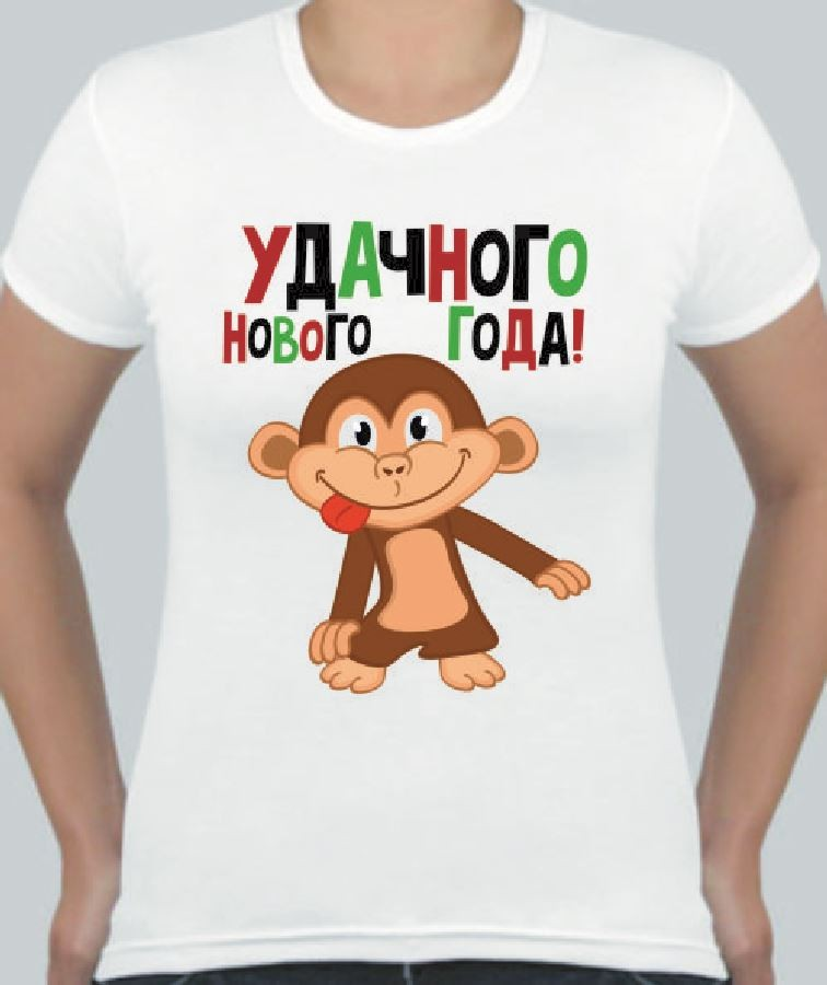 Женская футболка Удачного Нового Года