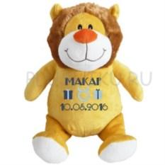 Мягкая именная игрушка Лев с вышивкой