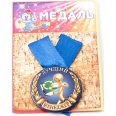 Медаль Лучший менеджер