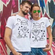 Парные футболки Киса и кис