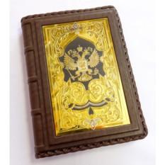 Ежедневник из натуральной кожи Гербовый №2