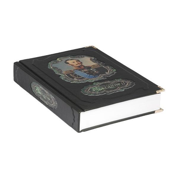 Книга Император Александр II С. Татищев