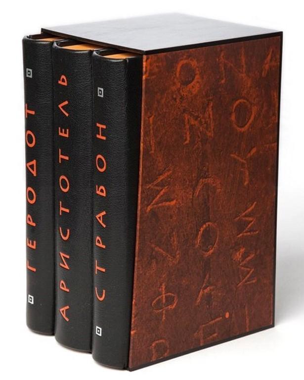 Книги Альфа и омега: античная мысль