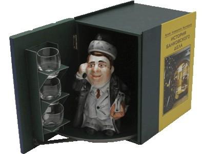 Подарочный набор Трёхтомник Банкир