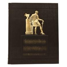 Книга История империй. Гибель глобальных проектов